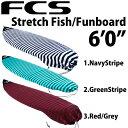 """サーフボードケース FCS エフシーエス ニットケース ストレッチカバー フィッシュ/ファン6'0"""" Stretch Covers Fish/Funboard ..."""