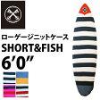 """サーフボードケース FRUITION PLUS フリューション プラス SHORT FISH ショートボード用ニットケース 6'0"""" サーフィン フィッシュボード【あす楽対応】"""