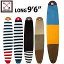 """サーフボードケース FRUITION PLUS フリューション プラス LONG ロングボード用ニットケース 9'6"""" サーフィン かっこいい かわいい おしゃ..."""