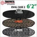 """サーフボードケース TRANSPORTER トランスポーター オーバルケース2 - 6'2"""" OVAL CASE 2 ハードケース ショートボード用 サーフィン..."""