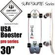 carver カーバースケートボード CXトラック USA Booster USAブースター 30インチ CX4トラック コンプリート サーフスケート サーフィン トレーニング かっこいい かわいい おしゃれ 【あす楽対応】