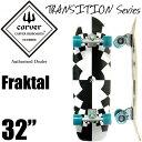 carver カーバースケートボード CXトラック Fraktal フラクタル 32インチ CX4トラック コンプリート サーフスケート サーフィン トレー..