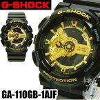 G-SHOCK ジーショック 腕時計 GA-110GB-1AJF ブラック/ゴールド アナログ時計 デジタル時計 CASIO カシオ メンズ 【火曜日発送不可】【あす楽対応】