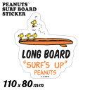PEANUTS ピーナッツ SURFBOARD STICKE...