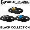 パワーバランス ブレスレット 日本正規品 BLACK COLLECTION ブラック コレクション Power Balance 2014年ライン最新版 シリコン リストバンド 【メール便対応】【あす楽対応】