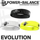 パワーバランス ブレスレット 日本正規品 EVOLUTION エボリューション Power Balance 2014年ライン最新版 シリコン リストバンド 【メール便対応】【あす楽対応】