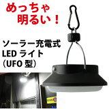 ����㤯�������뤤 �����顼���ż� LED�饤�� UFO�� �ߤ겼���� �����ȥɥ� ������ �С��٥��塼 ������饤�� ���� �ҳ� �������饤�� ���ä����� ���襤�� ������� �ڤ������б���