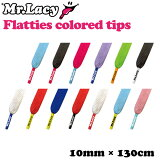 ���Ҥ� ���塼�졼�� ���ˡ������� Mr.Lacy �ߥ������졼���� Flatties Colored Tips �ե�åƥ��������顼�ɥƥ��åץ� ��130cm ʿ�Ҥ� ���ĤҤ� ����ե� ��ɳ ���ä����� ���襤�� ������� �ڤ������б��ۡڤ椦�ѥ��å��б���