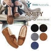 【予約販売】 日本正規品 emu エミュー モカシン アミティー emu AMITY W10555 ムートンブーツ emuブランド箱 付属 かっこいい かわいい おしゃれ
