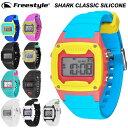 Freestyle フリースタイル 腕時計 SHARK CLASSIC SILICONE シャーク クラシック シリコン デジタル時計 ラバーベルト メンズ レディース 男女兼用 ユニセックス 【あす楽対応】