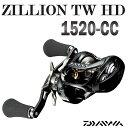 ダイワ '18 ジリオン TW HD 1520-CC