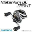 シマノ '15 メタニウムDC RIGHT