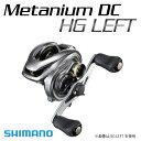 シマノ '15 メタニウムDC HG LEFT