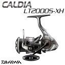 ダイワ 18 カルディア LT2000S-XH