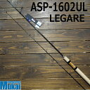 ерелед еиевб╝е╣е╞еге├епе╫еще╣ ASP-1602UL еьемб╝еь