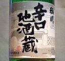 会津地酒 稲川 本醸造 辛口地酒蔵 1800ml