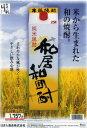 福島 会津の地焼酎 「会津ほまれ 純米焼酎 和居和囲酎 25度 1800ml 紙パック」