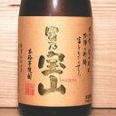 楽天酒華蔵まんじゅうや【特別セール】芋焼酎 「富乃宝山 720ml」