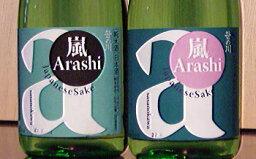 「嵐」という名のお酒です 笹の川酒造 純米酒 「嵐 Arashi」 720ml