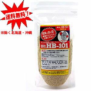 送料無料 顆粒 HB−101 300g *関東甲信越地域以外は出荷地からの関係で別途送料が発生します