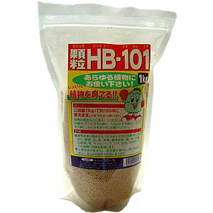 送料無料 顆粒 HB−101 1kg *関東甲信越地域以外は出荷地からの関係で別途送料が発生します HB101