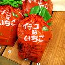 ☆プロトリーフ イチゴはいちご肥料 200g 1袋