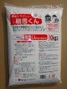 【あす楽 関東・本州限定。九州と北海道は2日かかります】送料無料融雪くん(無塩・凍結防止剤)  10kg送料無料・他品とは同梱不可*ただし、お届け地域によっては差額送料が発生します。