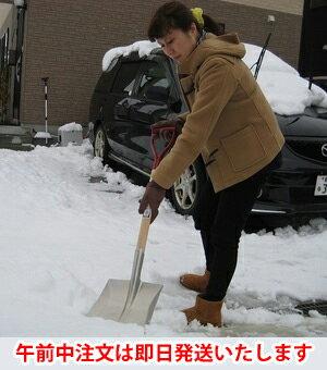 雪かき除雪スコップ アルミ雪スコ 1個除雪に一...の紹介画像2