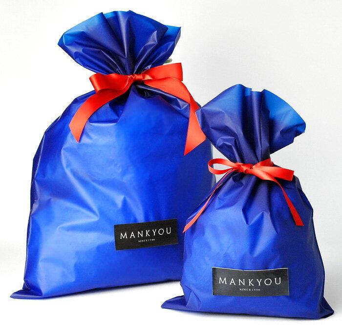 ラッピング無料!【帽子ギフト用ラッピング袋】帽子ラッピング袋/プレゼント用袋 ギフト 母の日 父の日 誕生日 敬老の日 バレンタイン