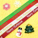 10mm Merry Christmas メッセージリボン ...