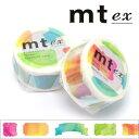 《★》mt マスキングテープ 25mm×10m 1P(mt ex) ラベル水彩 MTEX1P116 再入荷なし
