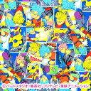 オックス生地 ドラゴンボール超☆コミック柄 バードスタジオ/集英社・フジテレビ・東映アニメーション 10cm 16DBS-013
