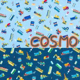 《生地》 キッズランド☆お仕事くるま 10cm COSMO コスモ SP1700