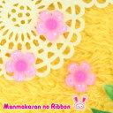 【CB】アクセサリーパーツ クリアなあわいピンクのお花 4個