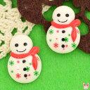[UB★]デコパーツ 結晶模様の雪だるま 2個 クリスマスに Xmas