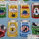 [AA5] 菱栄 ココと缶詰 C水色系 10cm H-CO-10002-26 オックス生地