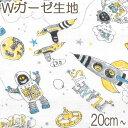 [BE5] ケイファブリック スペースワールドとロケット Aホワイト系 10cm MY-065-W Wガーゼ生地
