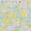 [BE4★] コスモ バラと小花のお花畑 C水色系 10cm AP-05908-1 Wガーゼ生地