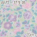 [BE4★] コスモ バラと小花のお花畑 D緑系 10cm AP-05908-1 Wガーゼ生地