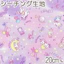 [AB2] コスモ バニラポップ Dreamユニコーン Dパープル系 10cm AP-12405-1 シーチング生地