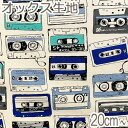 [AB7] コスモ カセットテープ Bキナリ×ブルー系 10cm AP-12808 オックス生地