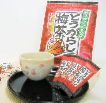 【送料無料】カプサイシン入りとうがらし梅茶 10個セット 特別セット価格02P24Oct15