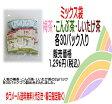 ミックス袋(梅茶・こんぶ茶・しいたけ茶)05P26Mar16