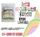 ミックス袋(梅茶・こんぶ茶・しいたけ茶)05P18Jun16...