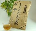 玄米をブレンドし飲んだらクセになるかも♪ 使いやすく便利なティーパック期間限定価格!!
