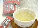 ピリッとした唐辛子と紀州の梅の味が自慢!☆お徳用☆とうがらし梅茶50袋チャック袋に詰めました♪