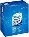 インテル Intel Core 2 Duo Processor E6750 2.66GHz BX80557E6750