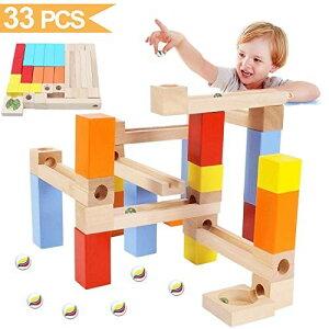Jiudam ビーズコースター おもちゃ 子供 知育玩具 積