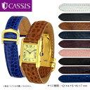 カルティエ(Cartier) タンク 用 ベルト バンド アリゲーター ワニ革 CASSIS カシス...