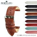 時計 ベルト 時計 バンド リザードビオリノ X2053372 レディースイタリアモレラート社製